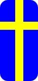 วีซ่า สวีเดน